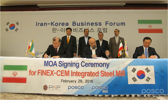 POSCO_MOA Signing Ceremony for FINEX-CEM Integrated Steel Mill