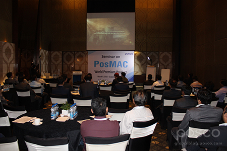 POSCO_PosMAC Seminar