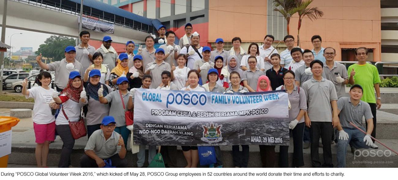 POSCO Global Volunteer Week 2016 Launches in 52 Countries