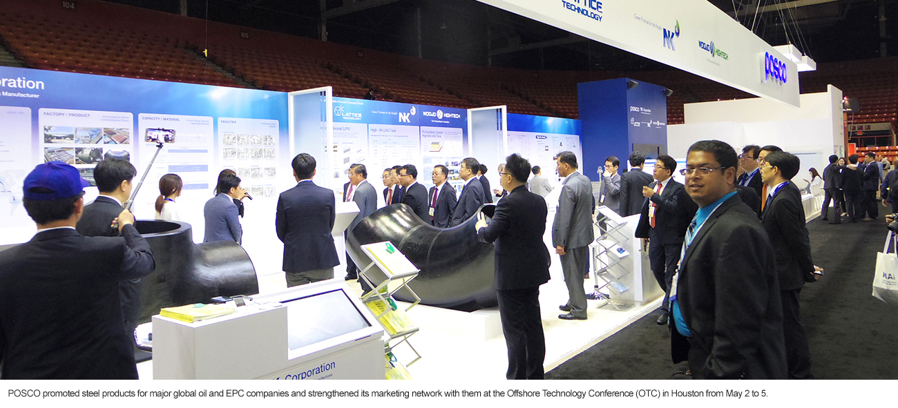 POSCO Participates in Offshore Technology Conference 2016