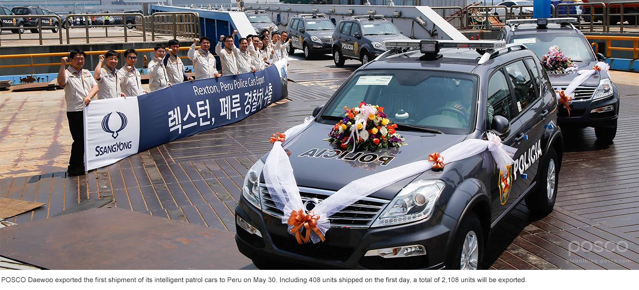 POSCO Daewoo Exports Intelligent Patrol Cars to Peru