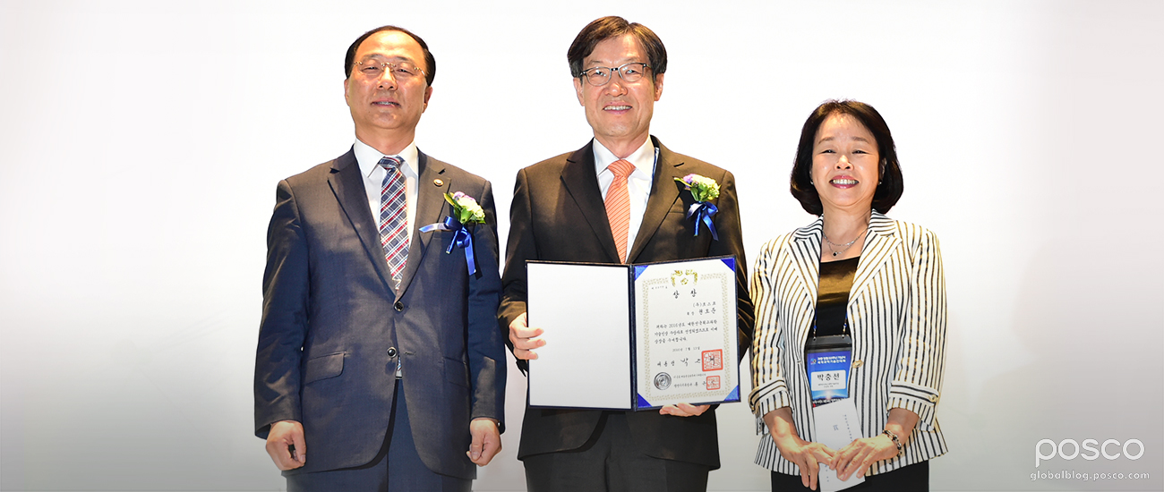 "CEO Ohjoon Kwon Receives ""Korea Best Scientist Award"""