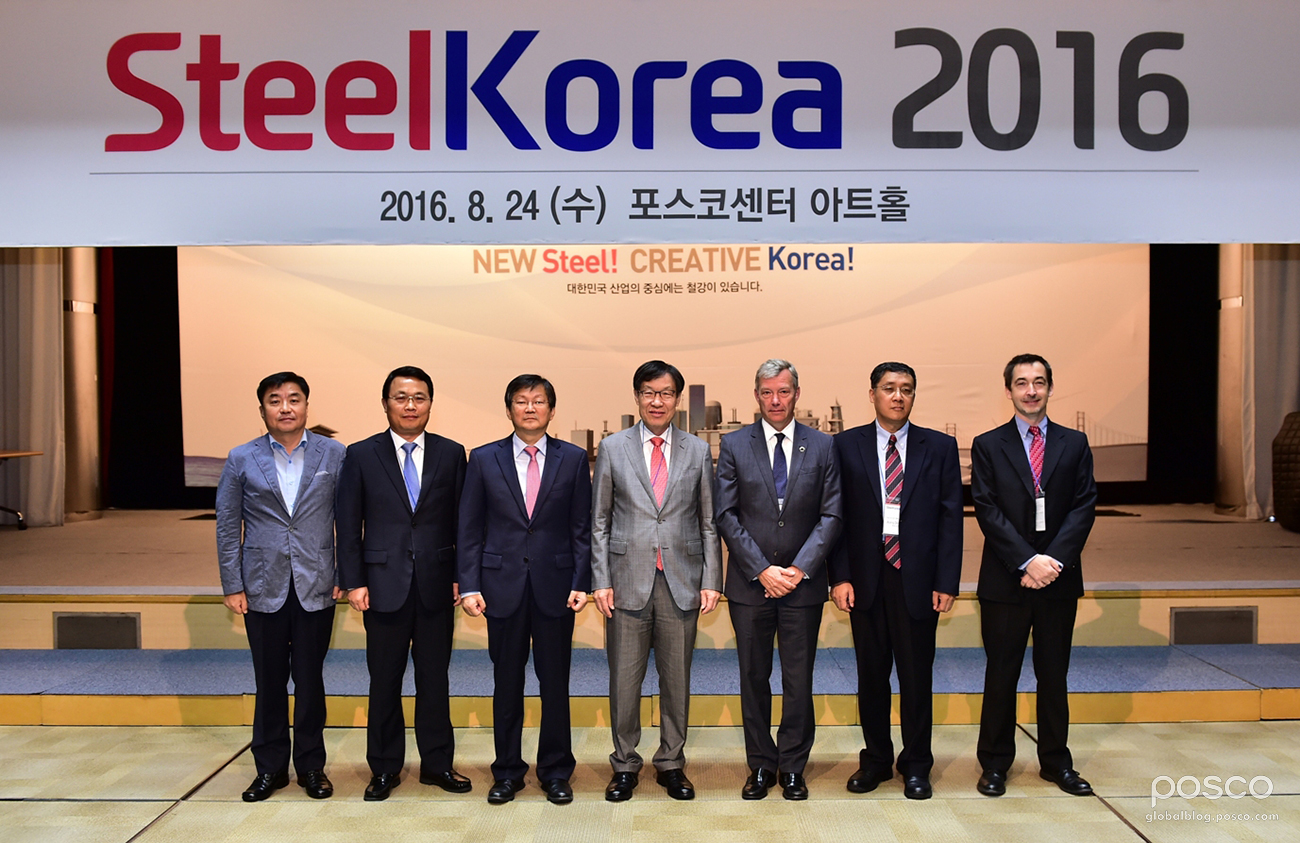 Steel korea