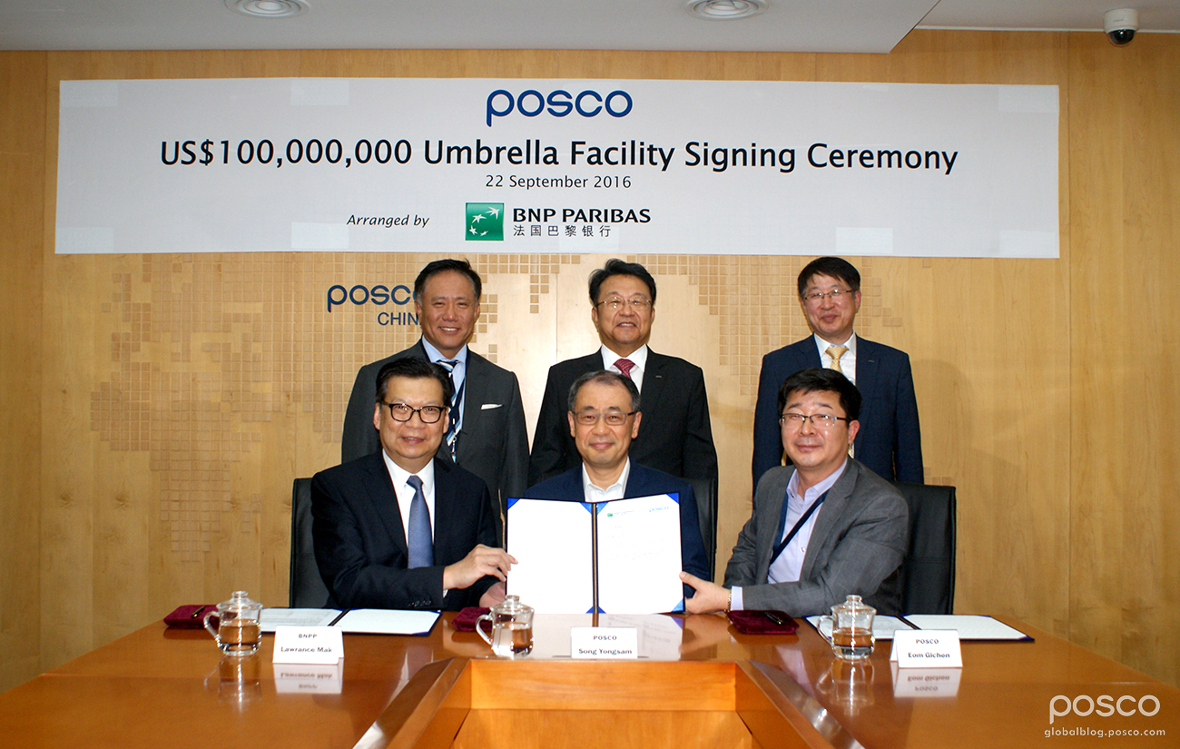 POSCO Holds Signing Ceremony for POSCO Umbrella Facility and 10 Subsidiaries in China