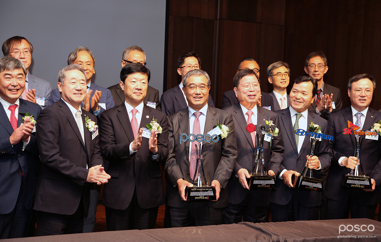 Korean Business Hall of Fame