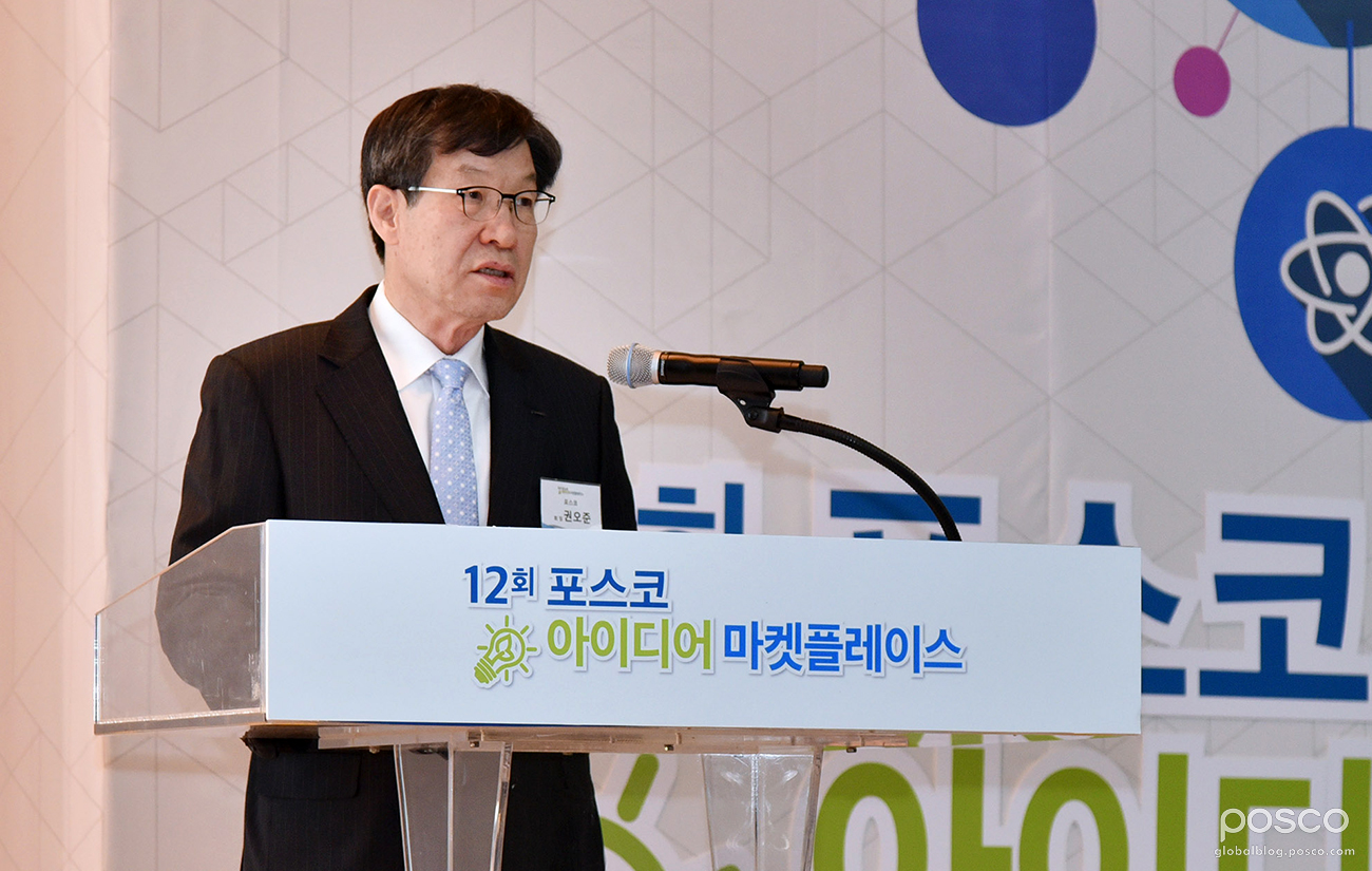 POSCO Holds 12th Idea Marketplace, Continuing Support for Venture Start-ups