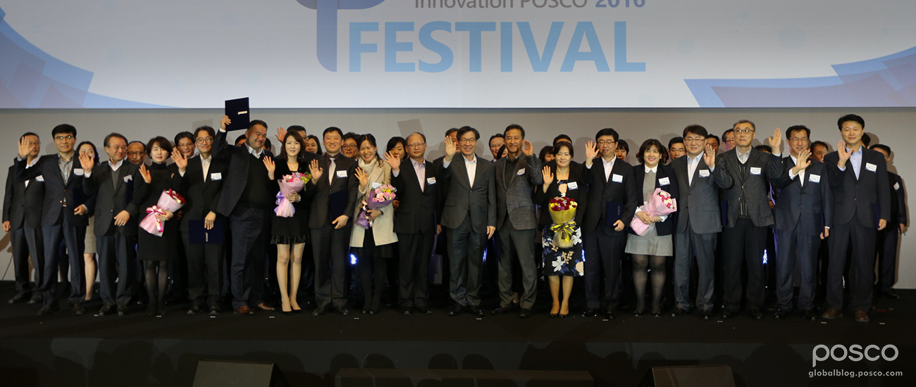 Celebrating a Year of Achievement at the Innovation POSCO Festival 2016