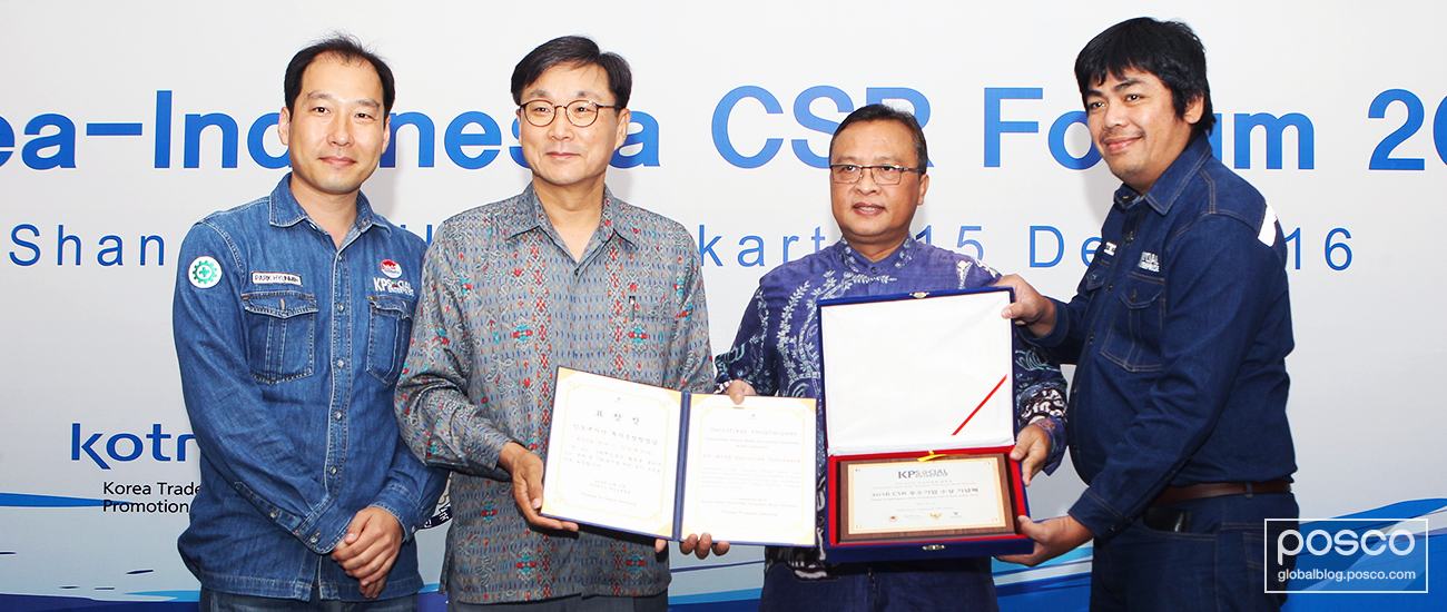 KPSE manager and acting CEO Jang-gon Jeon (2nd from the left) and Andi Soko, officer of personnel management and general affairs at PT.KP (2nd from the right) stand with KPSE employees after receiving the Prize of the Director of the Indonesian Investment Coordinating Board. The awards ceremony took place at the '2016 Korea-Indonesia CSR Forum' held at the Shangri-La Hotel in Indonesia.