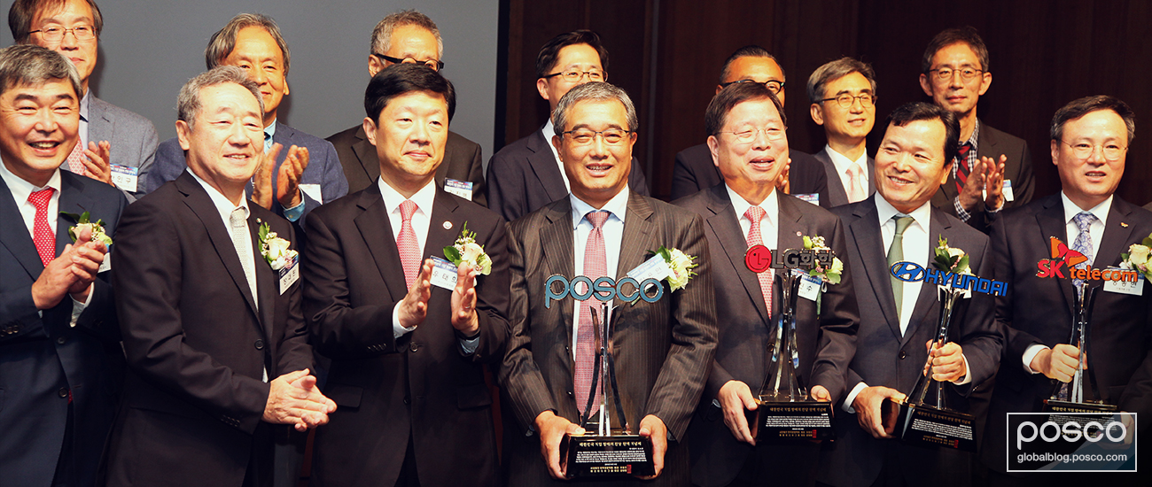 4. Taejoon Park's Induction into the Korean Business Hall of Fame
