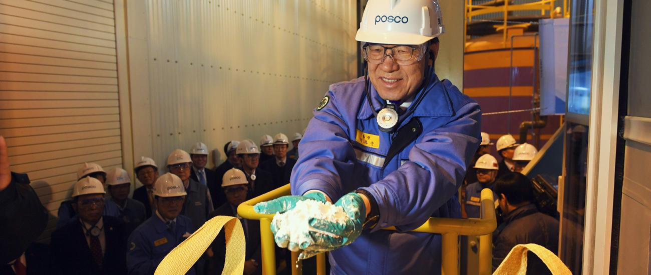 POSCO CEO Kwon Ohjoon holds lithium