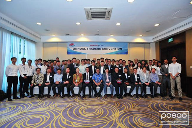 Attendees of the meeting held by PT Krakatau POSCO gather together for a picture