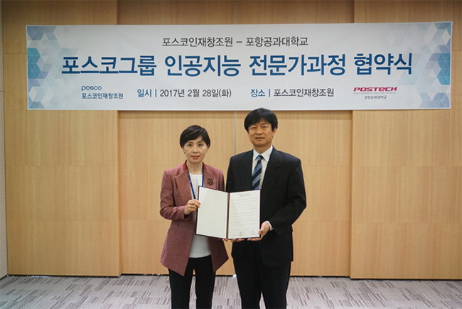 Sun-hee Yoo, director of POSCO Group University Global Leadership Center (left), and Young-joo Seo, head of PIRL, signed an agreement on February 28 to create training programs for AI specialists in POSCO Group.