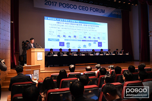 CEO Ohjoon Kwon speaks at the CEO forum, pledging to double operating profits in three years through both its steel and non-steel businesses.