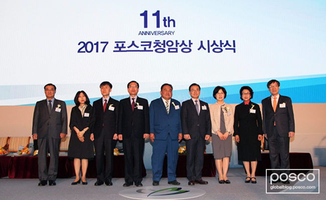 POSCO CEO Ohjoon Kwon (far right) stands with those were recognized at the POSCO TJ Park award ceremony for their noteworthy achievements in science, education, community development, and technology.