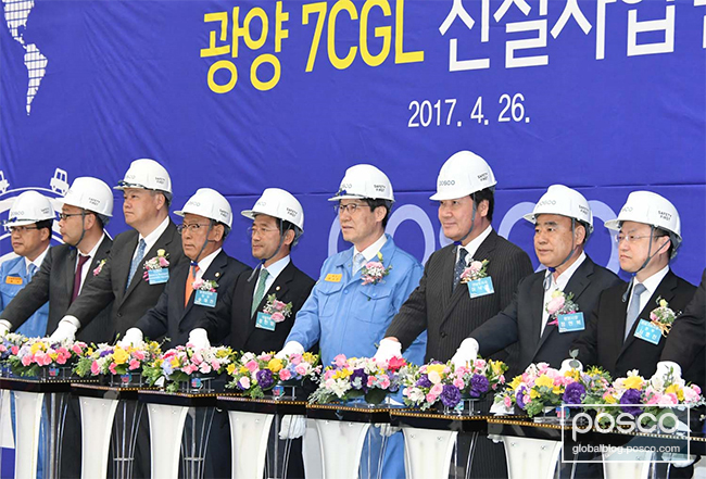 POSCO CEO Ohjoon Kwon and executives can be seen bringing the plant online.