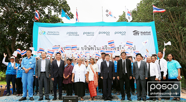 POSCO representatives and locals at the dedication ceremony of the love houses in Pluak Daeng, Thailand.