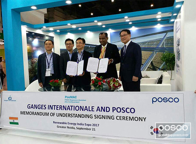 POSCO India signs an MoU with Ganges Internationale.